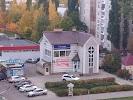 """Салон """"Т-Студия"""", улица Стаханова на фото Липецка"""