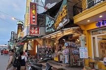 Kending Street Night Market, Hengchun, Taiwan