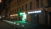 Дежурная аптека, Садовая-Каретная улица на фото Москвы