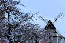 Moulin de la Tour, Ivry-sur-Seine, France