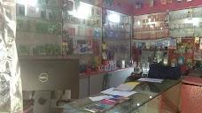 Pankaj Hello Point jamshedpur