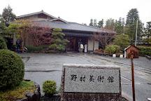 Nomura Art Museum, Kyoto, Japan