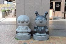 Fukuoka Anpanman Children's Museum in Mall, Fukuoka, Japan