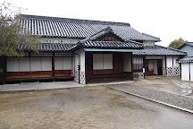 Shiwaku Kimbansho, Marugame, Japan