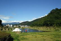 Tendo Park (Mt. Maizuru), Tendo, Japan