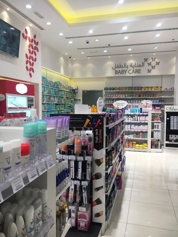 وايتس 7457 النعائم العريجاء الغربية الرياض 12976 السعودية