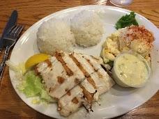 Koho's Grill & Bar maui hawaii