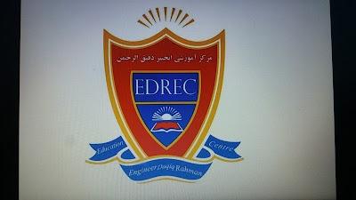 Daqiq English Department
