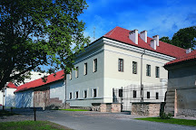 Old Arsenal Building, Vilnius, Lithuania
