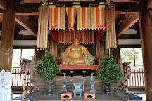 Obakusan Manpuku - ji Temple, Uji, Japan