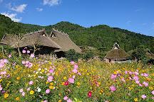 Miyama Museum of Folk Art, Nantan, Japan