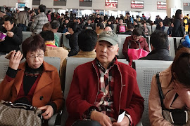 Автобусная станция   Wuxi Station