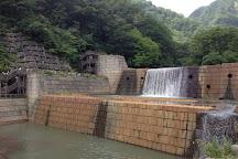 Naena Falls, Myoko, Japan