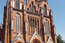 Cathedral Basilica of the Assumption of the Blessed Virgin Mary, Bialystok, Poland