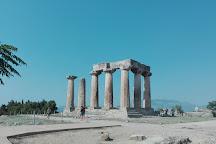 Akrokorinthos, Corinth, Greece