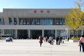 Железнодорожная станция  Weihai
