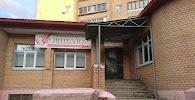 Образовательный центр Интеллект Планета на фото Орехово-Зуево