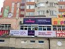 Sabotage магазин подростковой и школьной одежды, улица 50 лет ВЛКСМ на фото Ставрополя