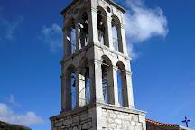 Agia Theodora, Vastas, Greece