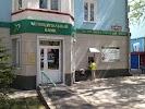Муниципальный Банк на фото Абакана