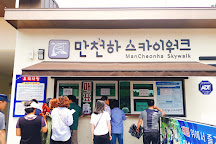 Mancheonha Skywalk, Danyang-gun, South Korea