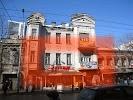 Афина-Паллада, Московская улица на фото Саратова