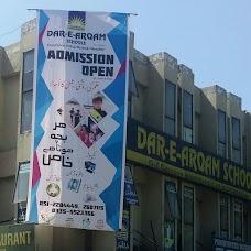 Dar e Arqam School, G-7 Campus