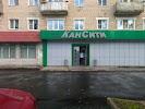 КАНСИТИ ТД, улица Карла Маркса на фото Серпухова