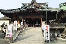 Kawagoe Historical Museum, Kawagoe, Japan
