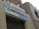 Автомойка Шиномонтаж, улица Дружбы, дом 5А на фото Кемерова