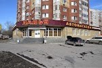 Ладья, улица Максима Горького, дом 44/1 на фото Тюмени