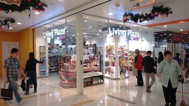 Living Plaza by AEON 沙田第一城店