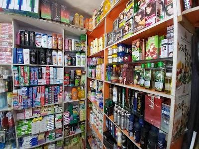 Ahmad Khan Super Market