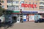Vaston-Фото, сеть фотоцентров. ТЦ Полет, -1 этаж, улица Ворошилова на фото Ижевска