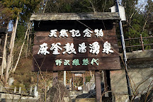 Nozawa Onsen, Nozawaonsen-mura, Japan