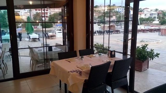 Kosem Restaurant