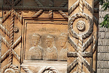Muzeul Tarancii Romane, Dragomiresti, Romania