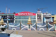 People's Mall, Bhopal, India