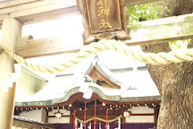 Sukunahikona Shrine, Chuo, Japan