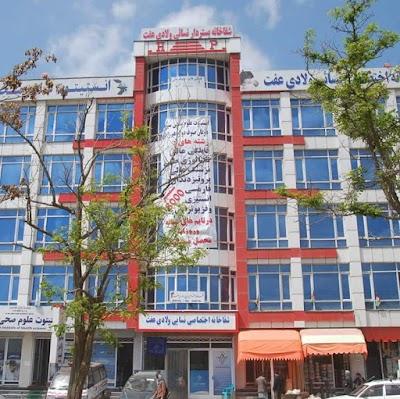 Efat Hospital