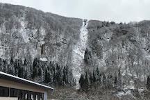 Kagura Ski Resort, Yuzawa-machi, Japan