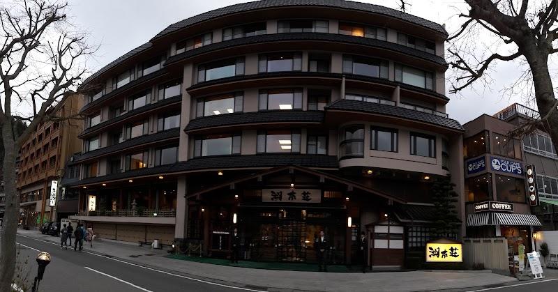 ホテル 湖南荘