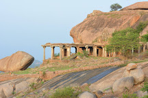 Siddara Betta, Tumkur, India