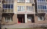 Шэлдом, Московская улица, дом 119/123 на фото Саратова