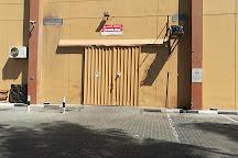 Safeer Mall Ajman, Ajman, United Arab Emirates