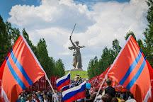 'The Motherland Calls' Sculpture, Volgograd, Russia