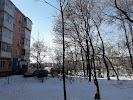 Нотариальная контора Медведевой Е.П.