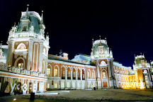 Tsaritsyno Museum-Reserve, Moscow, Russia