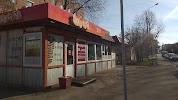 Мороженое, улица Трилиссера на фото Иркутска