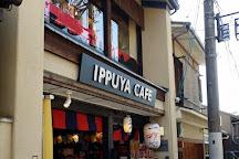Ippuya, Kyoto, Japan